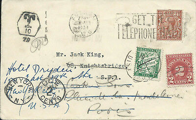 GB 1934 1.1/2d Cover from Fulham to SW! Redirected to Paris then New York