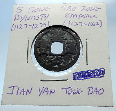 1127AD CHINESE Southern Song Dynasty Genuine GAO ZONG Cash Coin of CHINA i71534