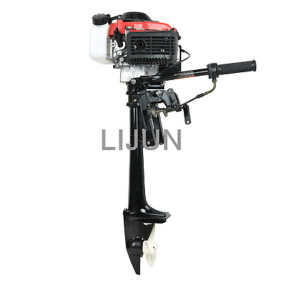 4HP 4-Stroke Heavy Duty Outboard Motor Boat Engine 38CC With Air Cooling System