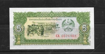LAOS LAO #26b 1979 XF CIRC REPLACEMENT OLD 5 KIP BANKNOTE BILL NOTE PAPER MONEY