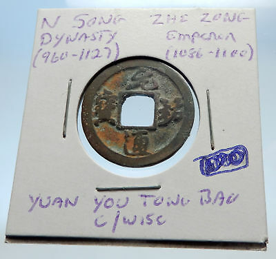 1086AD CHINESE Northern Song Dynasty Antique ZHE ZONG Cash Coin of CHINA i71564
