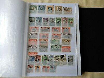 Super Collection Liberia Used & Mint 5xStockpages - Lot 1