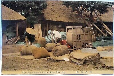 1910 Postcard Japan, The Refind Rice Is Put In Straw Rice Bag, Handcolored