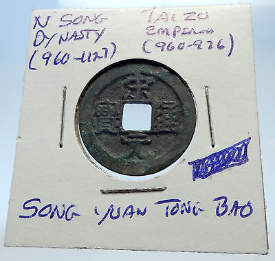 960AD CHINESE Northern Song Dynasty Antique TAI ZU Cash Coin of CHINA i71577