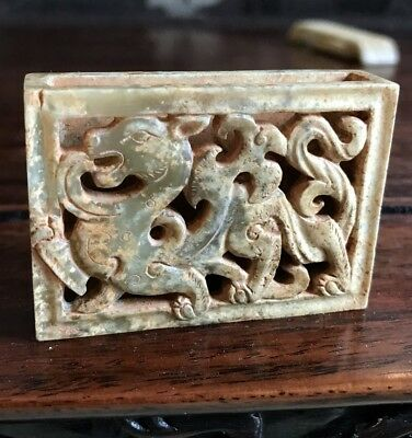 Fine Old Chinese Carved Yellow Green Jade Dragon Sword Scabbard Slide Pendant
