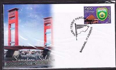 Indonesia Provinces 2009 Sumatera Selatan First Day Cover
