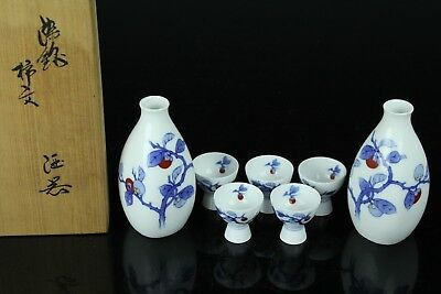 Jul262 Sake Bottle&cup Great Human Cultural Treasure 13 Th Kakiemon Sakaida
