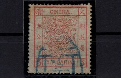 P77870/ Chine / China / Y&t # 2A Obl / Used / Certificate 400 €