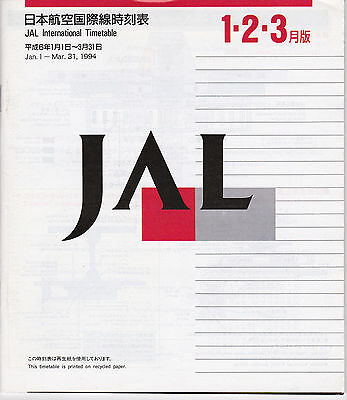 Japan Airlines - International System Timetable - 1 January 1994