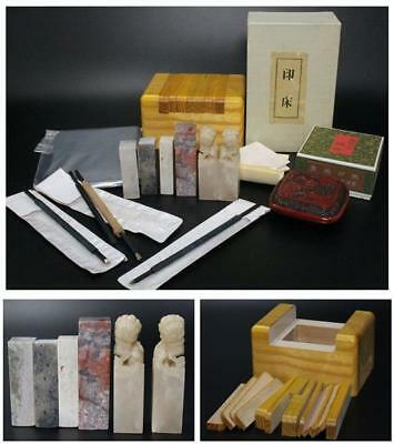 STO11 Japanese Seal carving tool set ( chisel,Lion seal stone,etc) w/signature