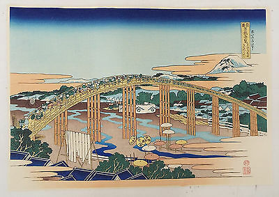 Yahagi Bridge Japanese woodblock print Hokusai (1950's), Views of bridges