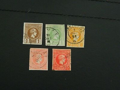 Greece Stamps SG 85,87b,88,89b,89c issued 1889-95 GU all Imperf Athens Print.