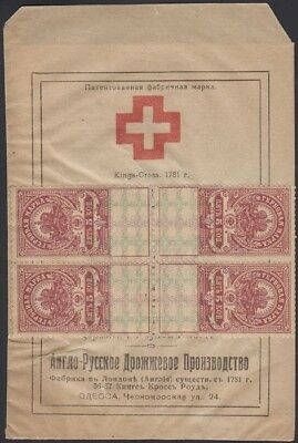 RUSSIA, 1900. Odessa Red Cross Logo - English-Russian Yeast Production