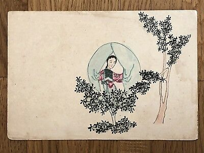 China Old Hand Painted Postcard Chinese Woman Before Door Peking 1901 !!