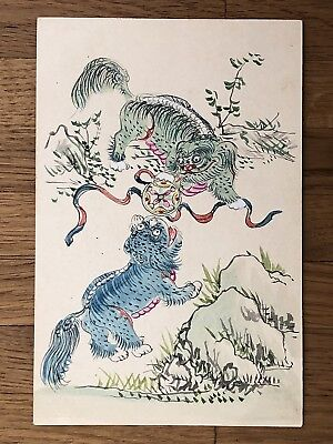 China Old Hand Painted Postcard Chinese Lions Playing !!