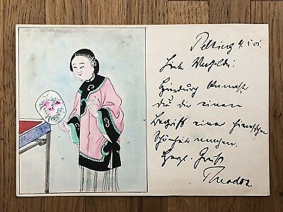 China Old Hand Painted Postcard Chinese Woman Peking To Germany 1901 !!