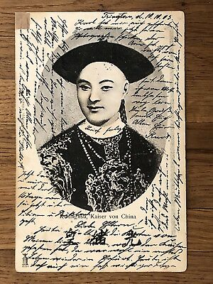 China Old Postcard Emperor Of China Kwanghsu Tsingtau To Germany 1903 !!