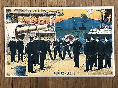 China Old Postcard Chinese Revolution War Hankow Imperial Generals Surrunder !!
