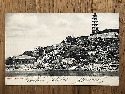 China Old Postcard Chinese Pagoda Foochow Coiling Dragon To France 1906 !!