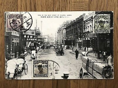 China Old Postcard View Of Busy Street At Fujaten Harbin Shanghai 1927 !!