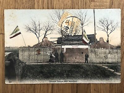 China Old Postcard Chinese Temple Shanghai Junk Stamp Republic Flag !!