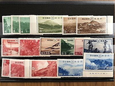 Japan Old Stamps Park Collection !!