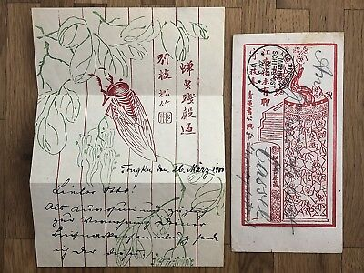 China Old Cover Painting German Marine Schiffspost To Germany With Letter 1901!!