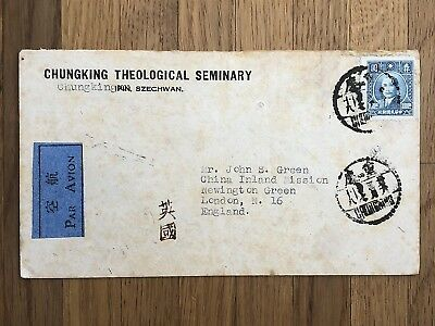 China Old Cover Chungking Theological Seminary Szechwan To England !!