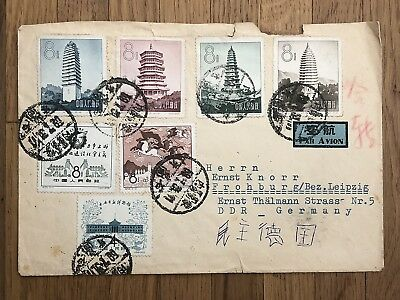 China Old Cover S55 Inner Mongolia To Germany 1959 !!