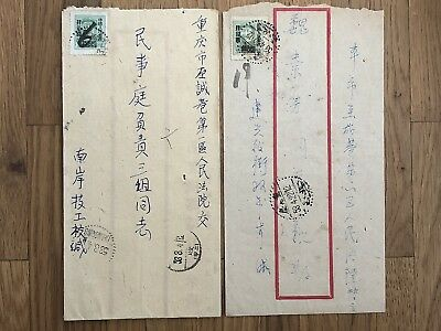 2 X China Old Cover Mao Chungking Local 1953 !!