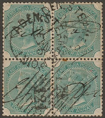 India used Aden 1874 QV 4a Blk Used STEAMER POINT 124 Duplex Postmarks Proud KD7