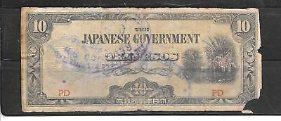 PHILIPPINES #108a 1942 ag CIRC 10 PESO OLD BANKNOTE PAPER MONEY HAND STAMP
