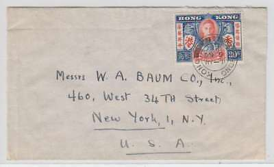 A0312: Hong Kong #174 on 1946 Cover to US