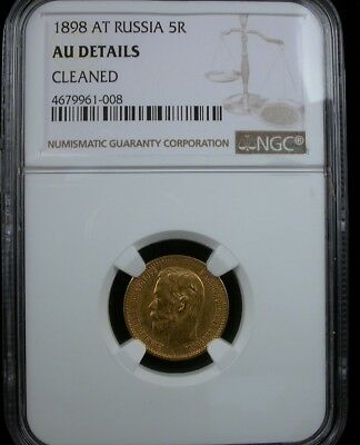 1898 At Russia 5R Ngc Au Details 1898 Russia 5 Roubles Gold Coin