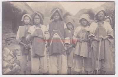 CHINA YUNNAN-FU GROUP OF YOUNG ETHNIC CHINESE CHILDREN Scarce REAL PHOTO - C024
