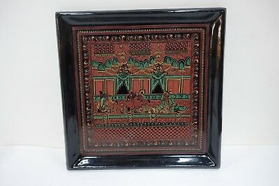 """75c-bx VINTAGE BURMESE LACQUERWARE TRAY sgraffito, 8 1/4"""" Square and 5/8"""" high"""
