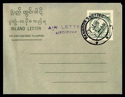 Rangoon Sorting Jan 7 1957 Stationery Issue Unsealed Air Letter Unaddressed
