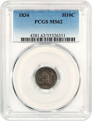 1834 H10c PCGS MS62 - Early Half Dimes