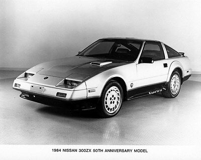 1984 Nissan 300ZX 50th Anniversary Model Factory Photo cb1391