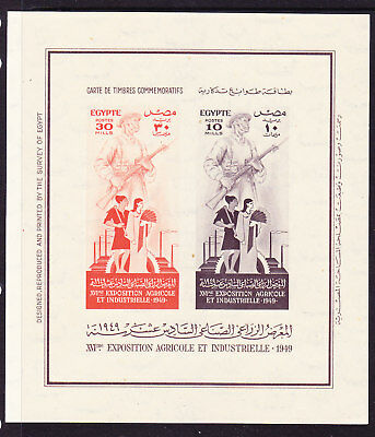 Egypt 1949 Exposition Miniature Sheet Mint