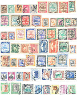 SUDAN 1897 - 1974 Collection (114) CV $138+