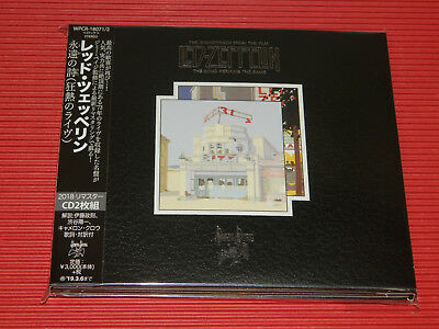 2018 New Remaster Led Zeppelin The Song Remains The Same Japan 2 Cd Set