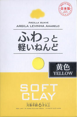 Daiso Arcilla Suave Lightweight Soft Clay Yellow Japan