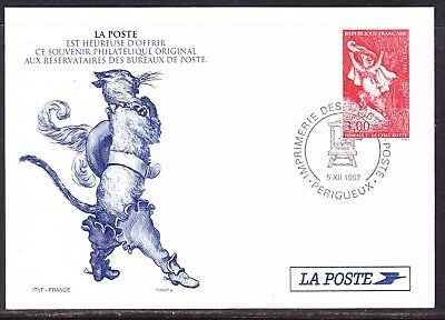 France 1997  - 3f Philatelic Exhibition Card