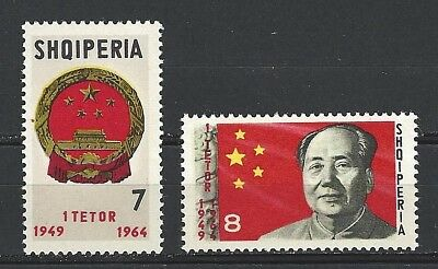 Albania Sc#765-66,  15th Anniversary of People's Republic of China  Mint NH w/OG