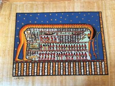 Hand Made Egyptian Papyrus   Size 8 X  12   Inch  34