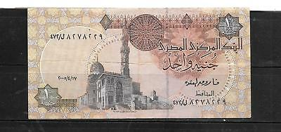 EGYPT #50i 2005 VF CIRCULATED OLD POUND BANKNOTE PAPER MONEY CURRENCY BILL NOTE
