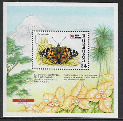 Barbados #811 Mint Never Hinged S/Sheet - Butterfly - Phila Nippon '91