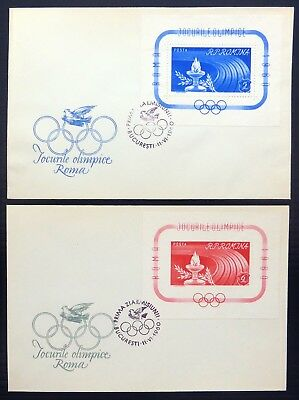 ROMANIA 1960 Olympics M/Sheets (2) FDC's Cat £52 SEE BELOW NK89