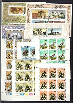A87365/ South West Africa / Lot 1975 – 1984 Neuf ** / Mnh Complete